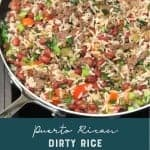 Puerto Rican Dirty Rice Pinterest