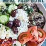 greek lamb burger meal prep bowl. pinterest image by foodology geek.