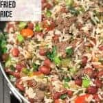 Easy puerto rican dirty rice recipe. pinterest image by foodology geek